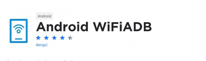 android wify debug